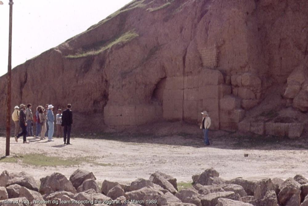 Nimrud ziggurat