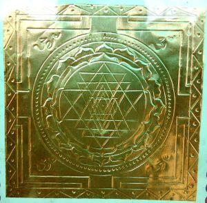 Sri Yantra gold.jpb