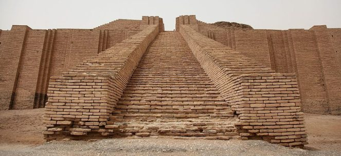 ziggurat of ur steps shot